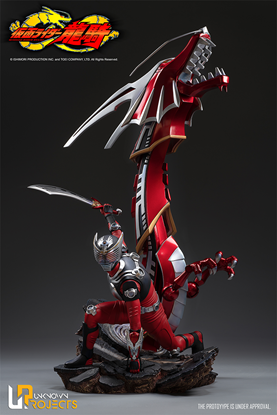 Picture of Kamen Rider Ryuki